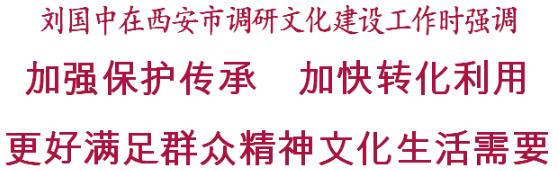 QQ图片20201011183358.png
